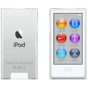 Apple iPod nano 16GB - White & Silver